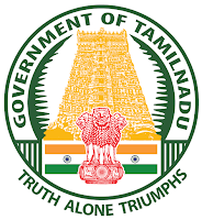 Tiruppur Central Cooperative Bank Recruitment 2019 - 68 Assistant Posts